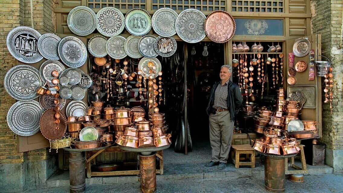 فرهنگ مردم اصفهان
