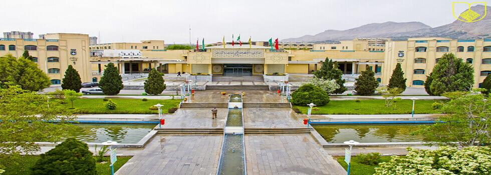 دانشگاه های اصفهان