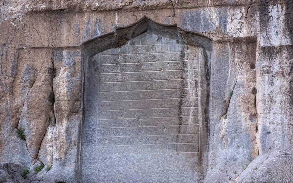قدمت شهر کرمانشاه