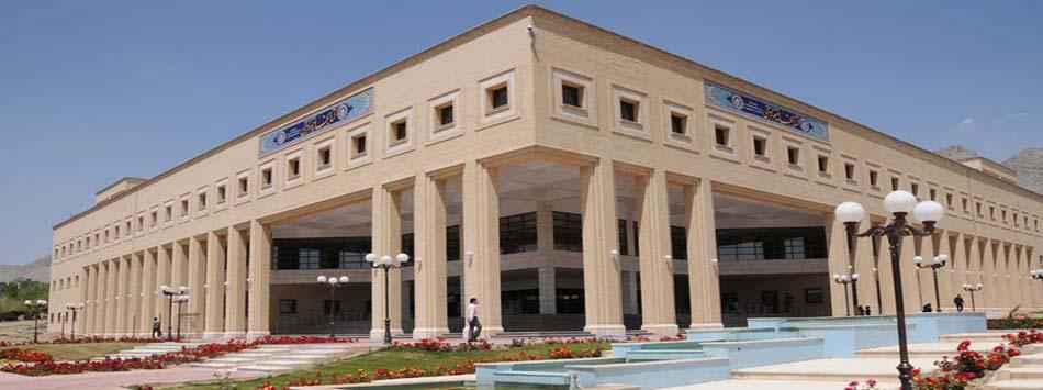 کتابخانه های شهر شیراز