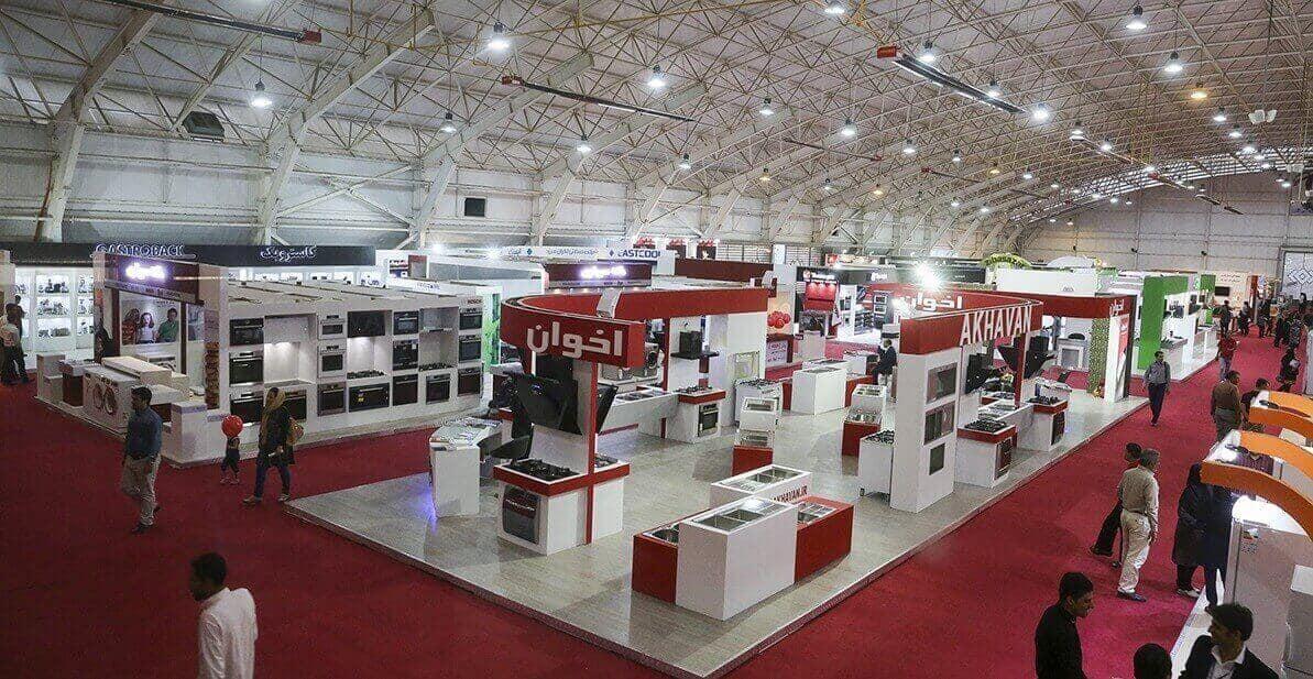 نمایشگاه بین المللی شیراز