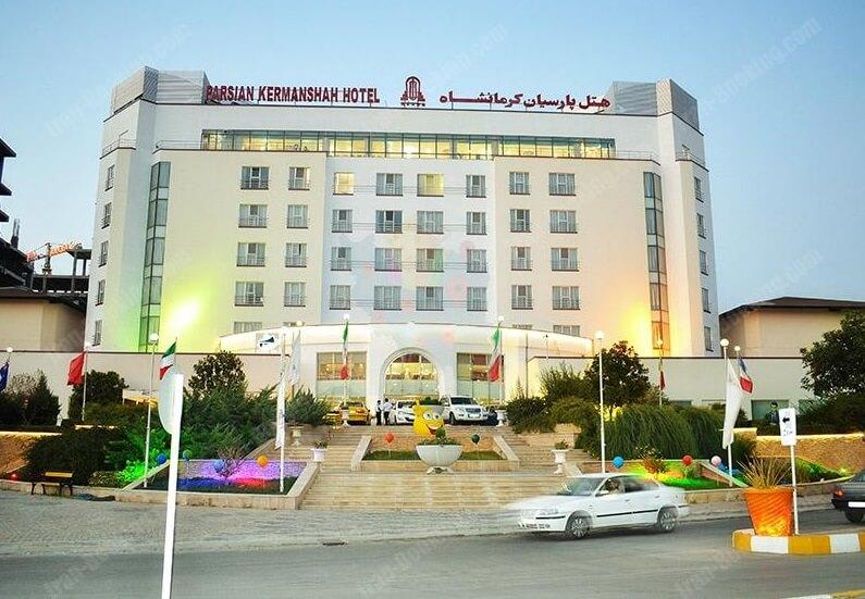 هتل های کرمانشاه