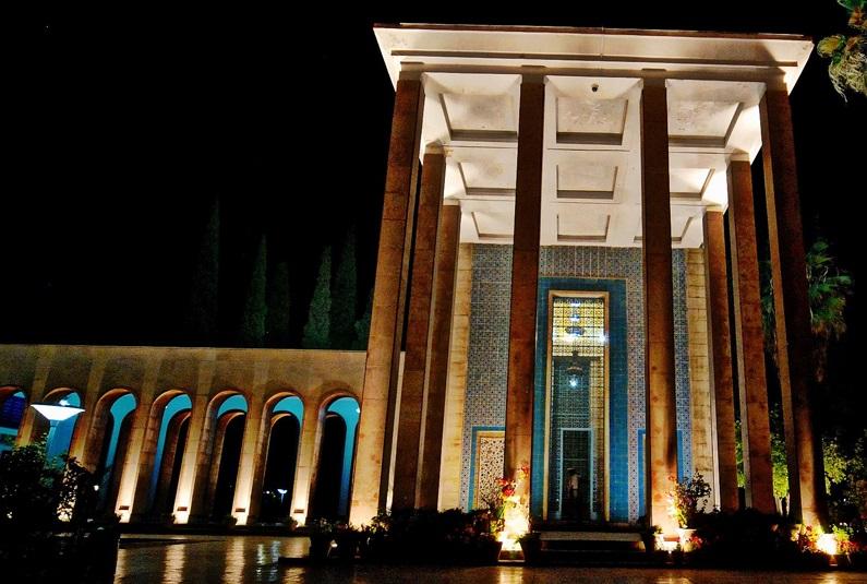 آرامگاه سعدی شیراز